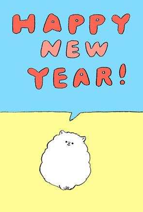 【無料】かわいい戌年年賀状 パステルカラー HAPPY NEW YEAR