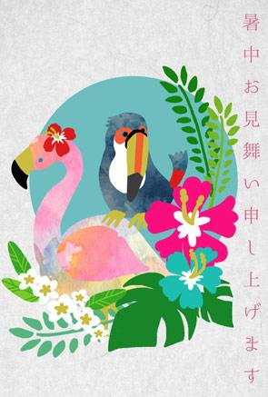 南国の鳥の暑中見舞いイラストフリー素材 フラミンゴ オニオオハシ ハイビスカス