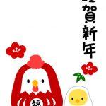 【謹賀新年】鶏親子のだるま年賀状【酉年】