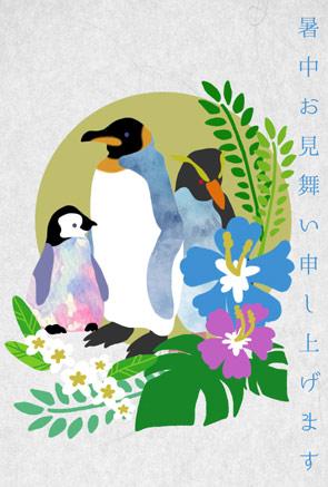 かわいいペンギンの暑中見舞いイラストフリー素材