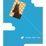午年無料年賀状青空と馬の凧|無料ダウンロード