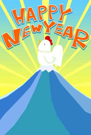 無料酉年年賀状 富士山と鶏と初日の出