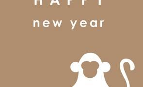 【シンプルデザイン年賀状】お餅のお猿さん【無料配布】