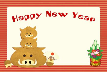 かわいいイノシシ親子と門松のイラスト年賀状