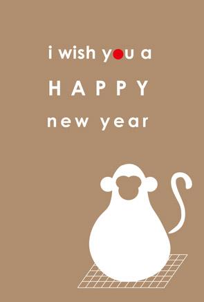 【無料】お餅のお猿さんの年賀状茶色系|縦型