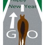 午年無料年賀状|道路とお馬さん【無料ダウンロード】
