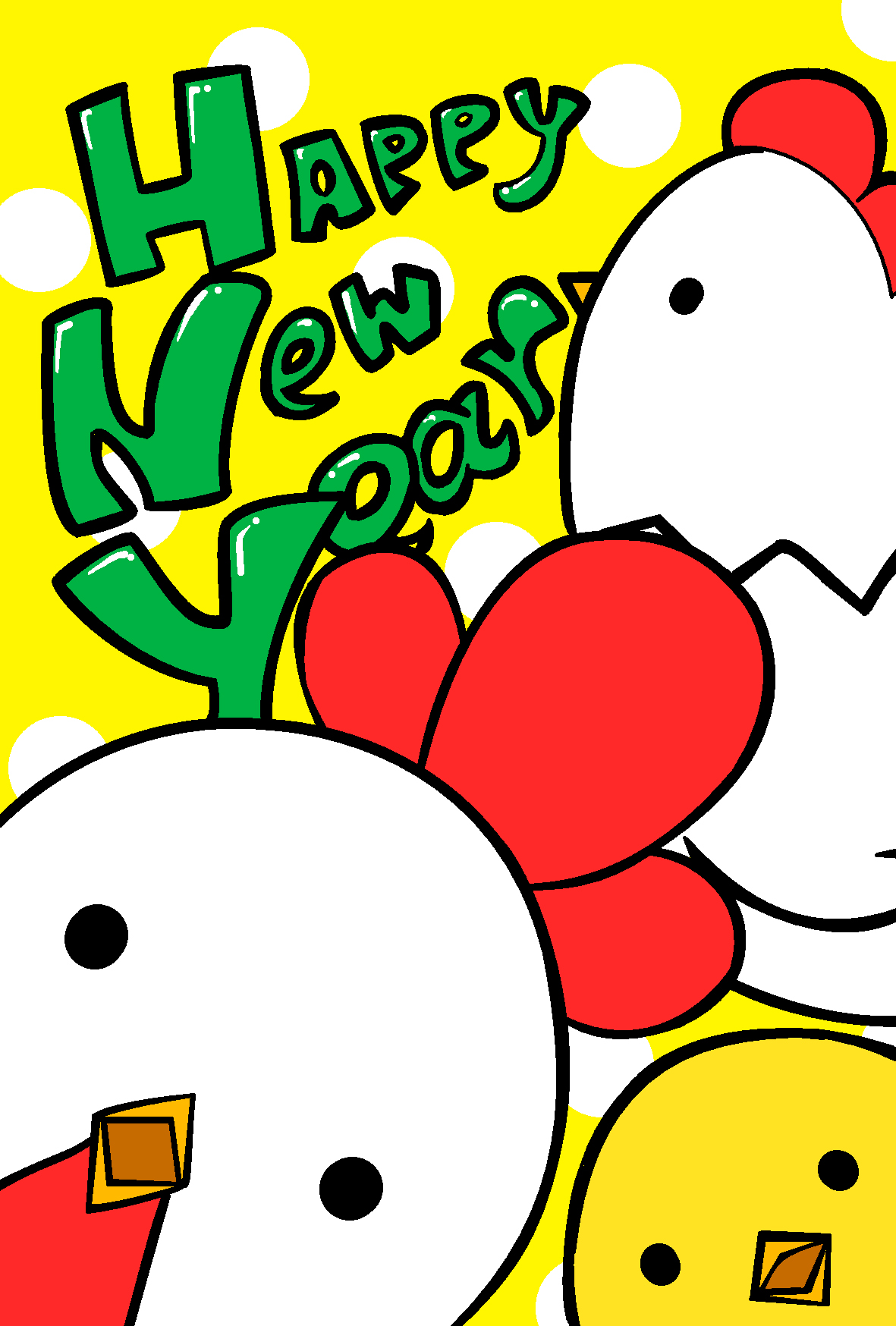 ビビットな色合いのかわいい酉年年賀状【無料】