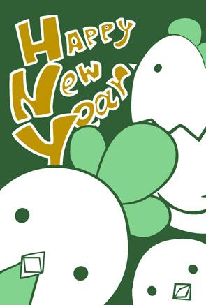 【無料酉年年賀状イラスト】グリーン系モノトーン