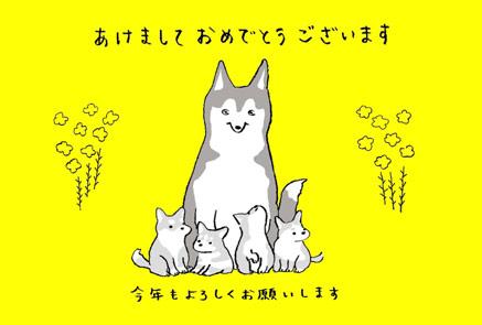 【シンプル戌年年賀状デザイン】ハスキー犬の親子【無料ダウンロード】