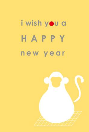 【無料】お餅のお猿さんの年賀状イエロー|縦型