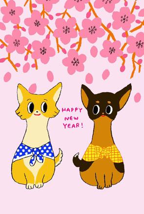 【無料戌年年賀状】カップルのワンちゃん「HAPPY NEW YEAR!」