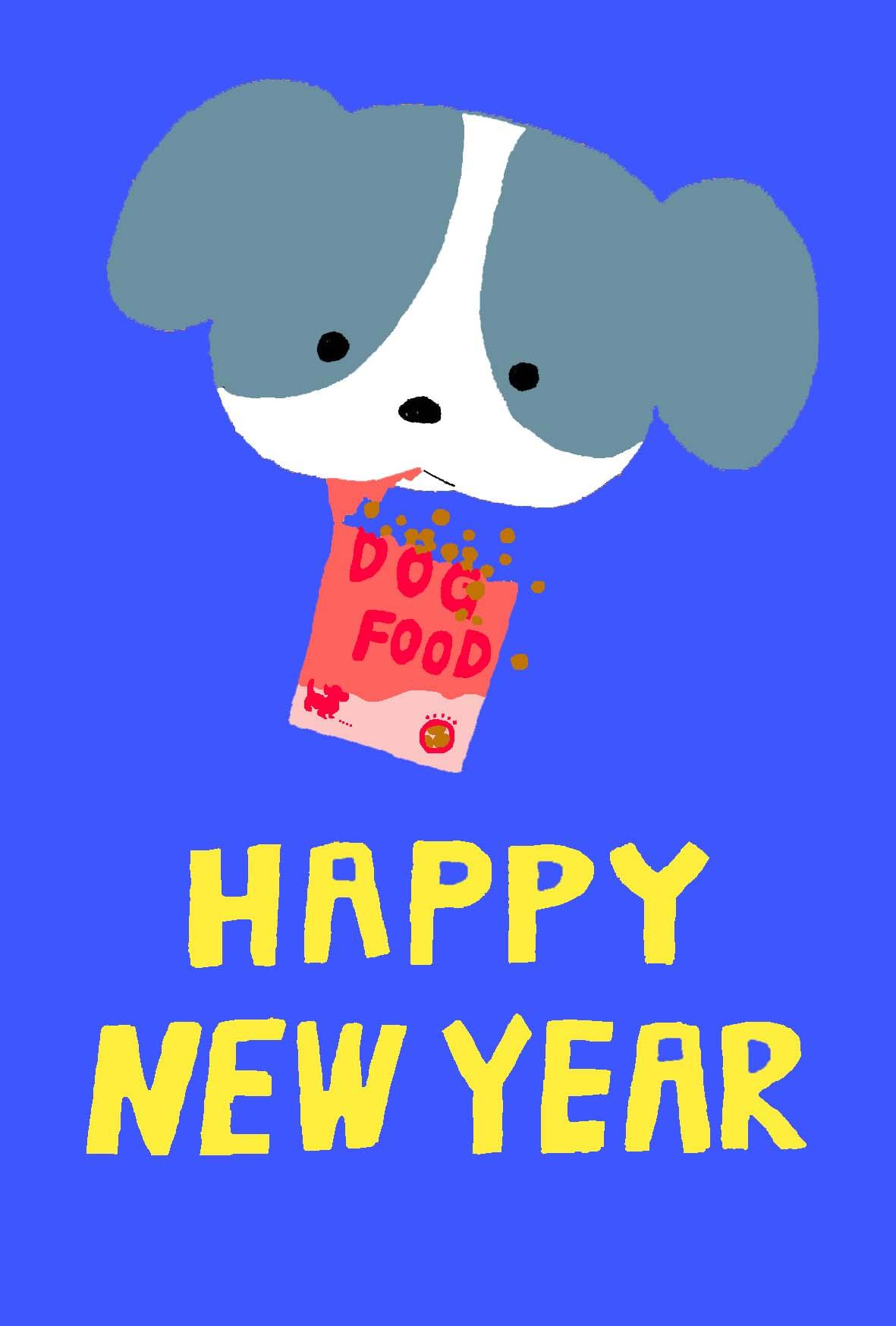 happy new yearドッグフードを食べる犬のイラスト 無料戌年年賀状