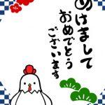 紺の市松模様とにわとりの無料酉年年賀状イラスト