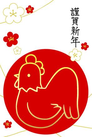 日の丸とにわとり、梅の花の無料酉年年賀状
