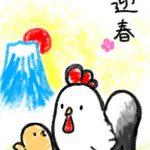 クレヨン風酉年年賀状イラスト【無料配布】