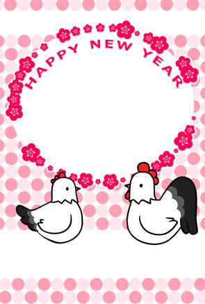 【無料酉年年賀状】ピンク基調にわとり夫婦