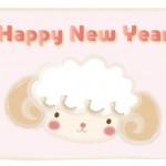 横型シンプルで可愛い羊のイラスト年賀状