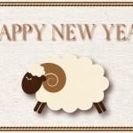 2015年無料年賀状|シックで可愛いデザイン羊イラスト