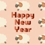 2015年無料年賀状イラスト|羊8頭年賀状