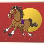 【無料】午年馬キャラクターイラスト年賀状 謹賀新年 2026年