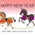 【午年】シンプル馬2頭イラスト年賀状無料ダウンロード 2026年