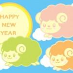 【無料年賀状イラスト】パステル調の可愛い羊(ひつじ)【横型】