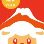 羊のイラスト年賀状 暖色系縦型【無料年賀状テンプレート】