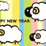 【無料年賀状】パステルストライプ羊のイラスト年賀状