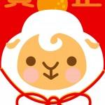 無料未年年賀状イラスト 鏡餅風ひつじさん 賀正