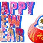 無料イラスト年賀状 だるまHAPPY NEW YEAR