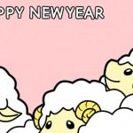 かわいい羊の無料のイラスト年賀状 ピンク背景
