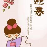 女の子のコマ回し 迎春|年賀状無料ダウンロード