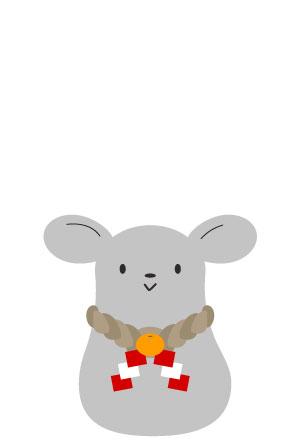 シンプルでかわいいネズミのイラスト年賀状【無料】