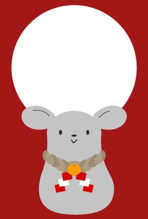 シンプル可愛いイラスト子年年賀状赤背景メッセージ欄付き【無料】