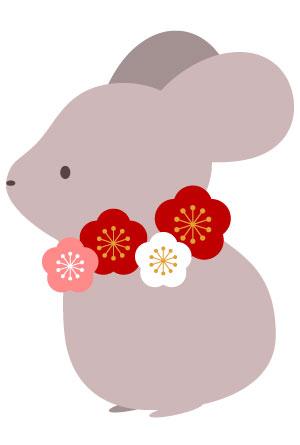 シンプルかわいい梅の花と鼠のイラスト年賀状【無料】