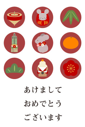丸小窓に鼠とお正月モチーフのイラスト年賀状【無料】