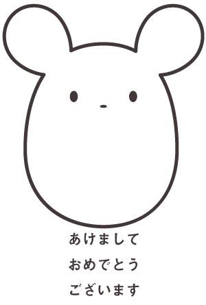 超シンプルねずみのイラスト年賀状【無料】