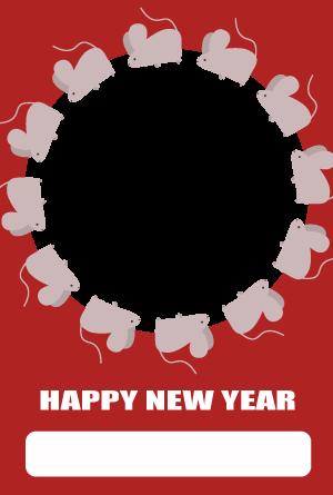 写真フォトフレームねずみのイラスト年賀状 HAPPY NEW YEAR