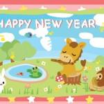 【午年】馬イラスト年賀状 メルヘンな森の仲間たち【無料ダウンロード】2026年