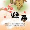 【無料ダウンロード】午年馬イラスト年賀状 馬の親子 2026年