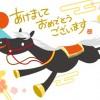 【無料イラスト年賀状】かわいい黒馬+富士山イラストテンプレート【2026年】