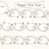 【無料】羊の行列双六イラスト年賀状色違い2枚